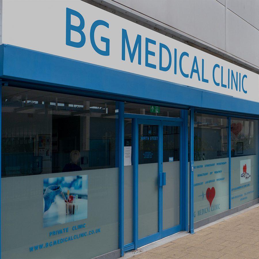 българска-клиника-3